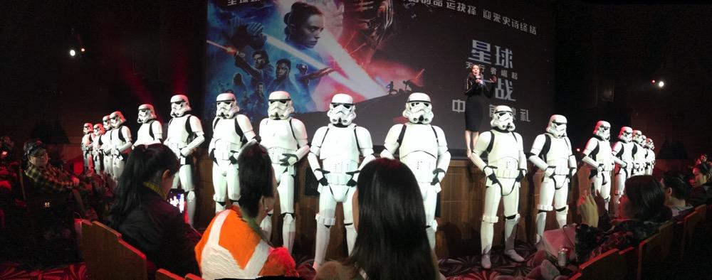 China Premiere ROTS